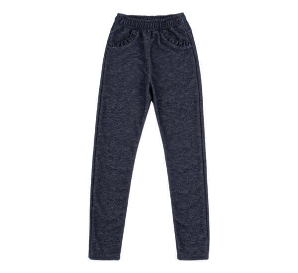 Spodnie dzianinowe z kieszeniami bembi dla chłopca wiosna